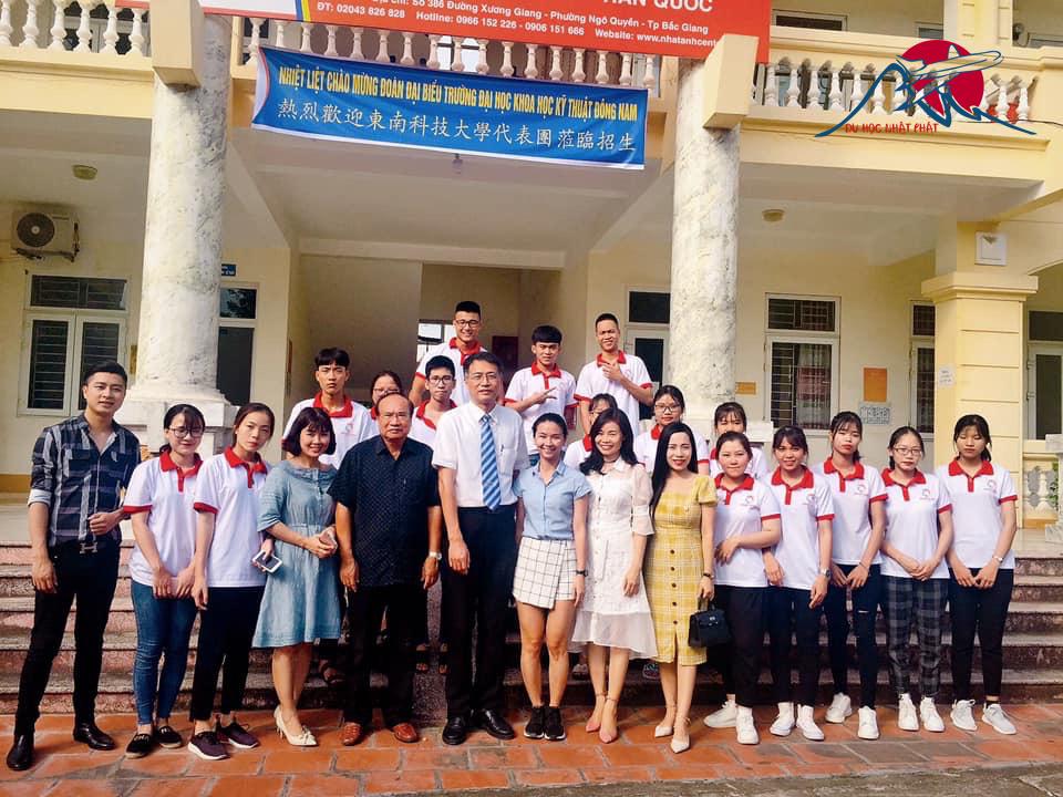 Đại học Đông Nam Đài Loan