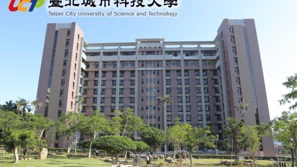 Tuyển sinh trường đại học khoa học kỹ thuật Thành Phố Đài Bắc